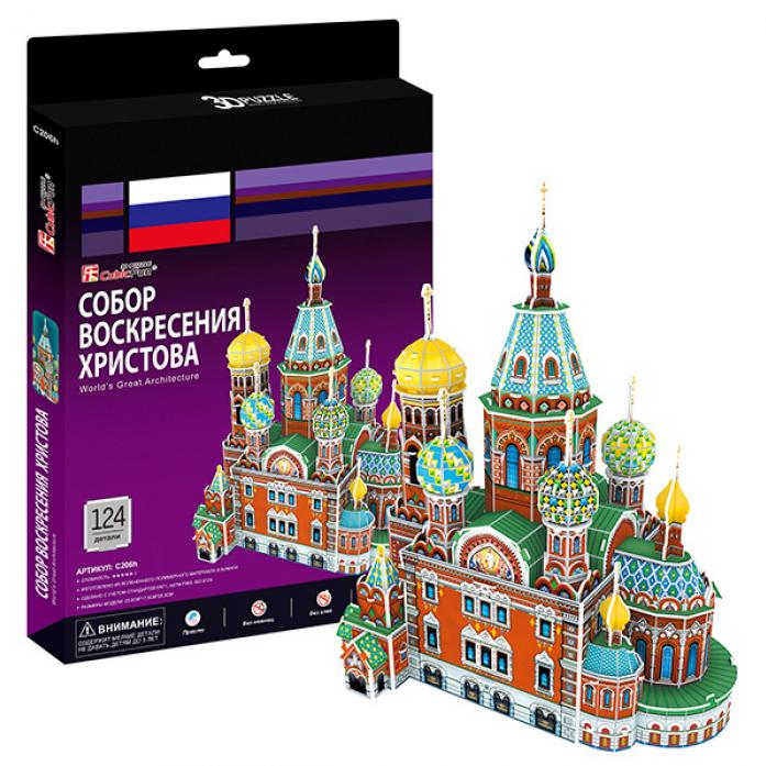 3D-пазл CubicFun Собор Воскресения Христова (Россия) C206h