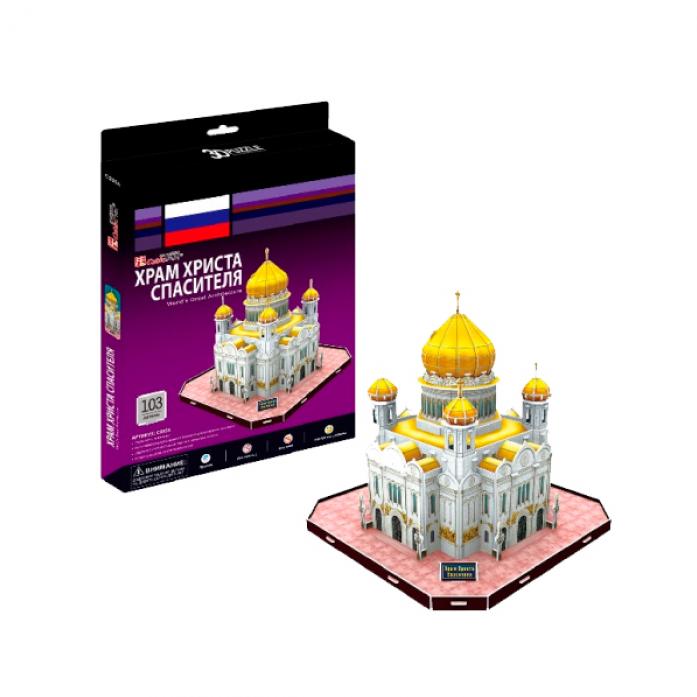 3D-пазл CubicFun Храм Христа Спасителя (Россия) C205h