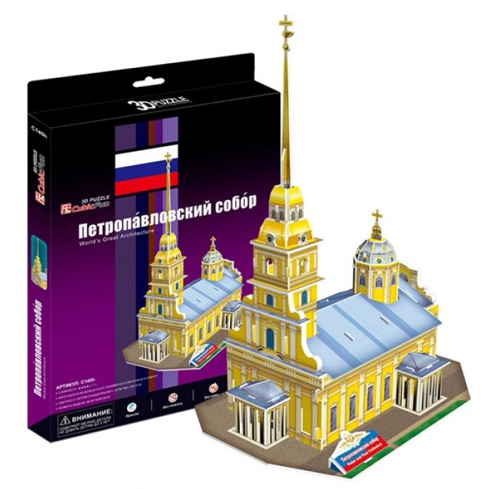 3D-пазл CubicFun Петропавловский собор (Россия) C140h