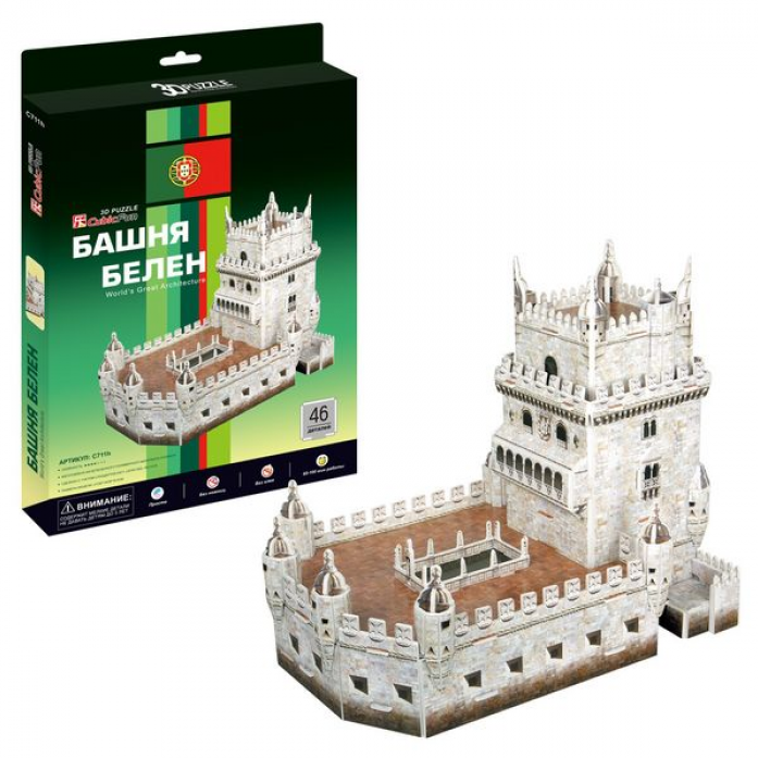 3D-пазл CubicFun Башня Белен (Португалия) C711h