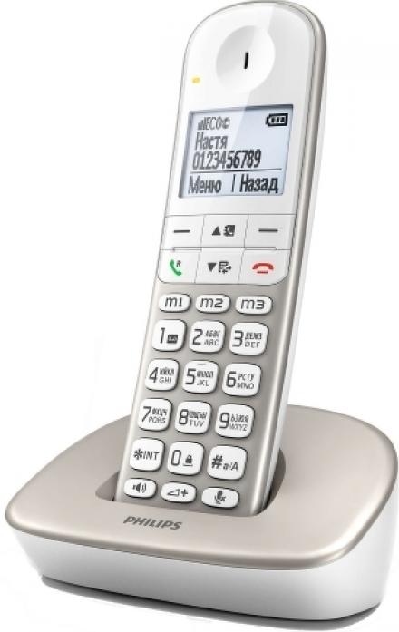 Радиотелефон Philips XL4901S/51