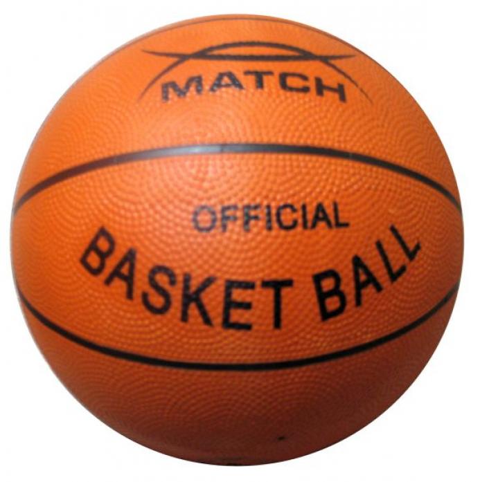 Мяч баскетбольный X-Match размер 5 56186