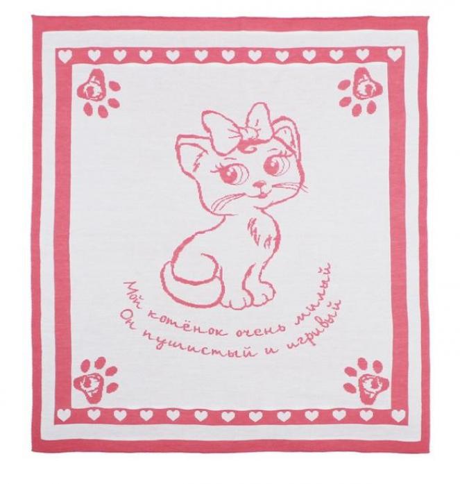 Плед Лео Розовый котенок 90*100 1611
