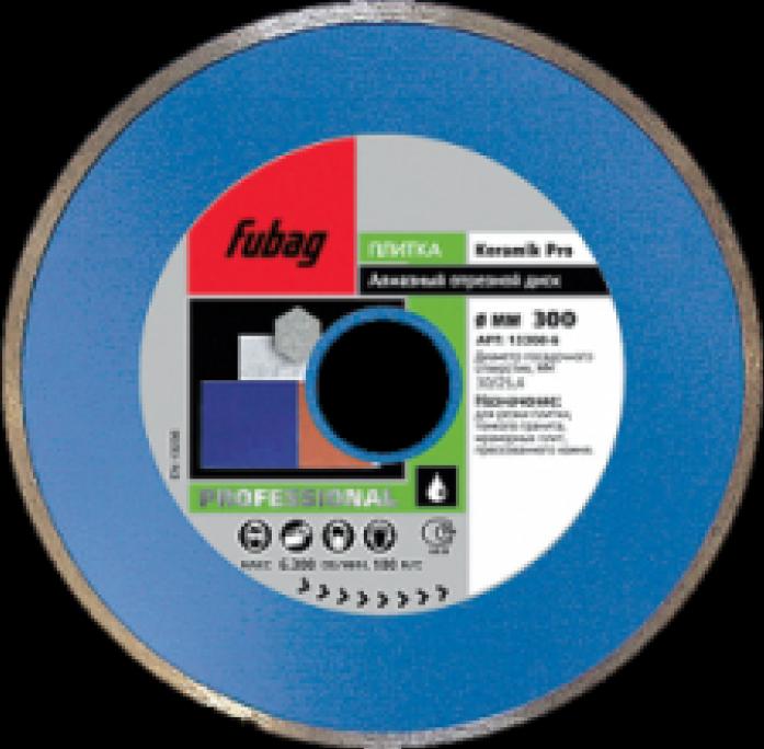 Диск алмазный FUBAG Keramik Pro (300 мм; 30/25.4 мм) 13300-6