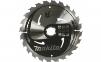 Диск пильный Makita M-Force 165х20х2,0х16Т B-31201