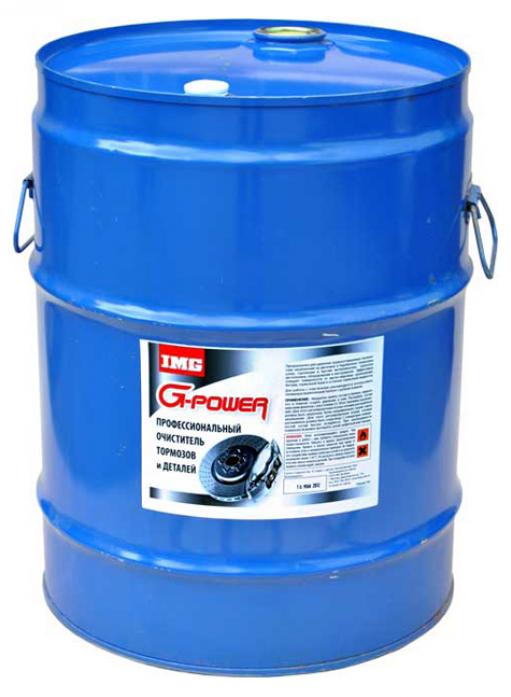Професиональный очиститель тормозных механизмов G-Power GP-ОТД-50 (50л)