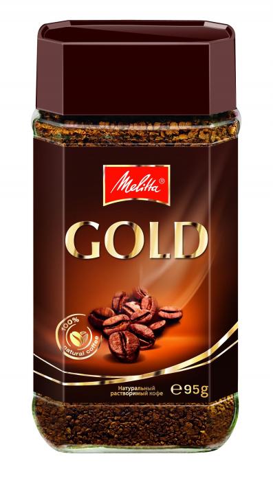 Кофе Melitta BellaCrema Espresso жареный молотый 250гр 00437
