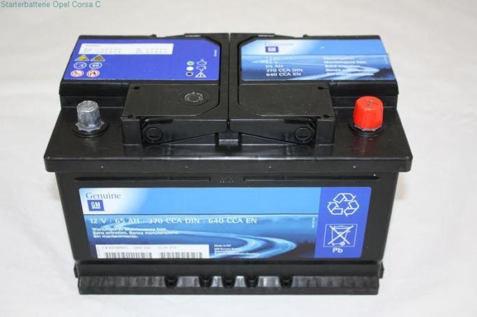 Аккумулятор GM 65 А/ч обратная R+