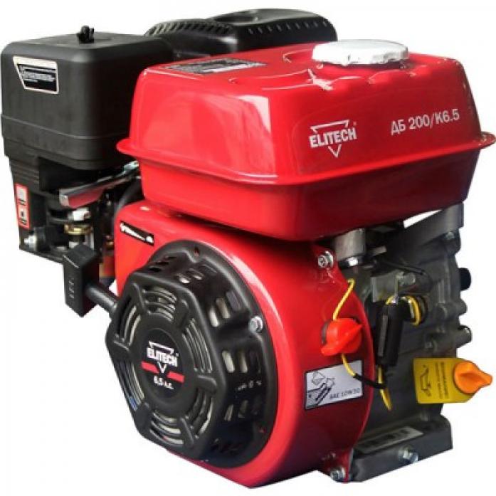 Двигатель ELITECH ДБ200/К6.5