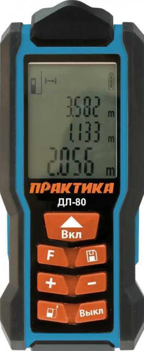 Дальномер лазерный ПРАКТИКА ДЛ-80 649-400