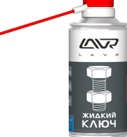 Жидкий ключ Lavr 1490 Multifunctional fast liquid key 210мл