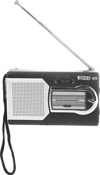 Радиоприемник СИГНАЛ Эфир-09