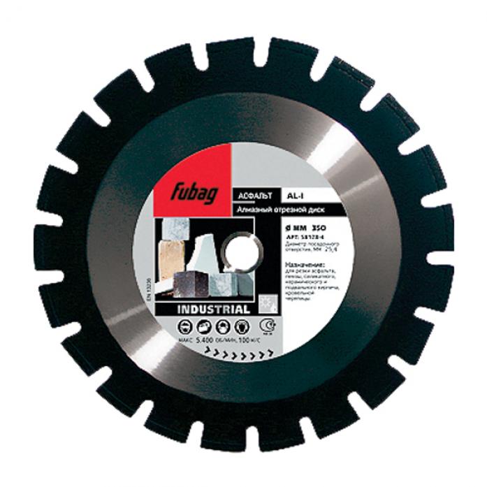 Алмазный диск FUBAG AL-I 500/25.4 мм 58428-4