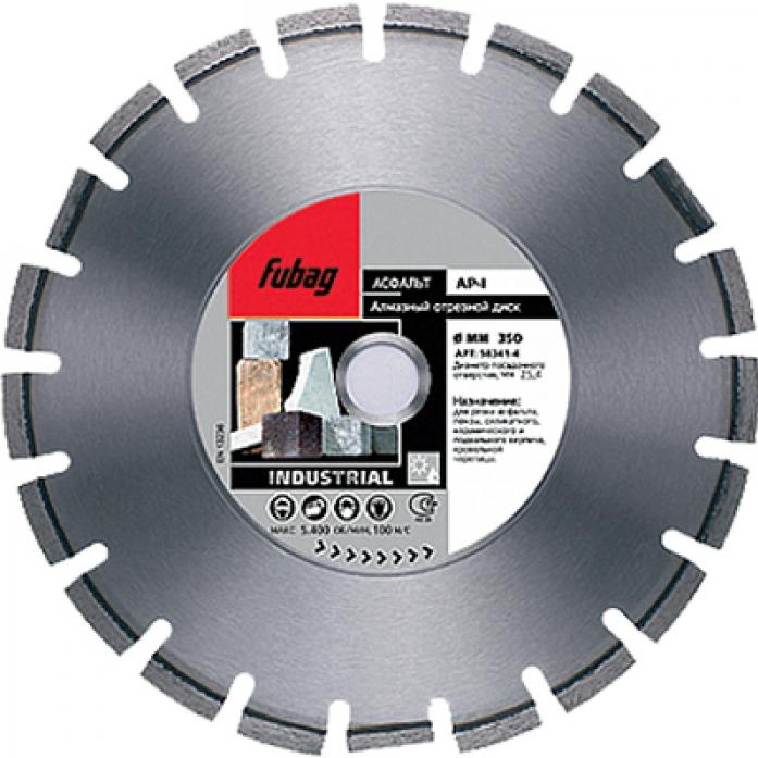 Алмазный диск FUBAG AW-I 400/25.4 мм 58326-4