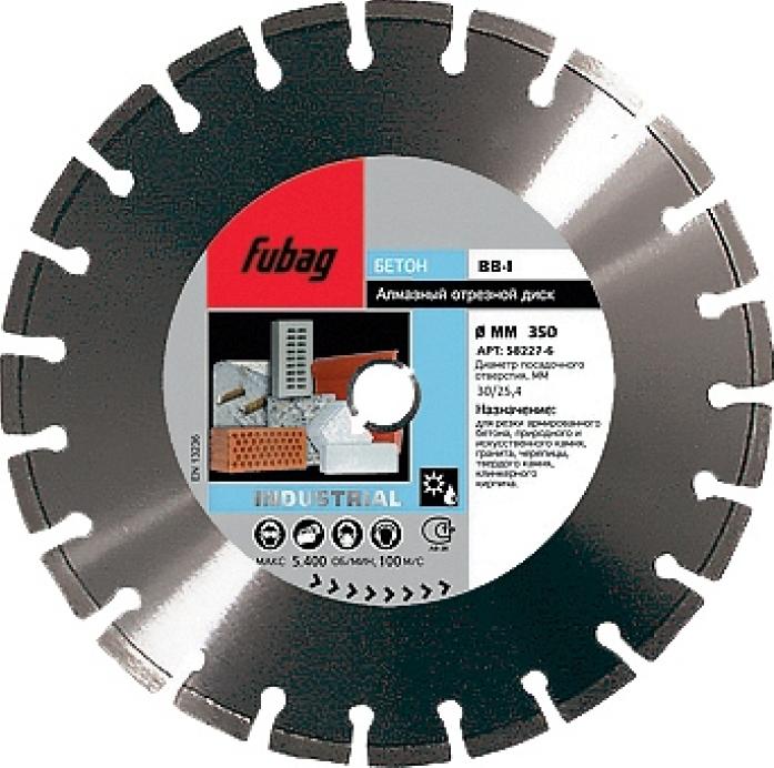 Алмазный диск FUBAG BE-I 500х30х25.4 мм 58524-6