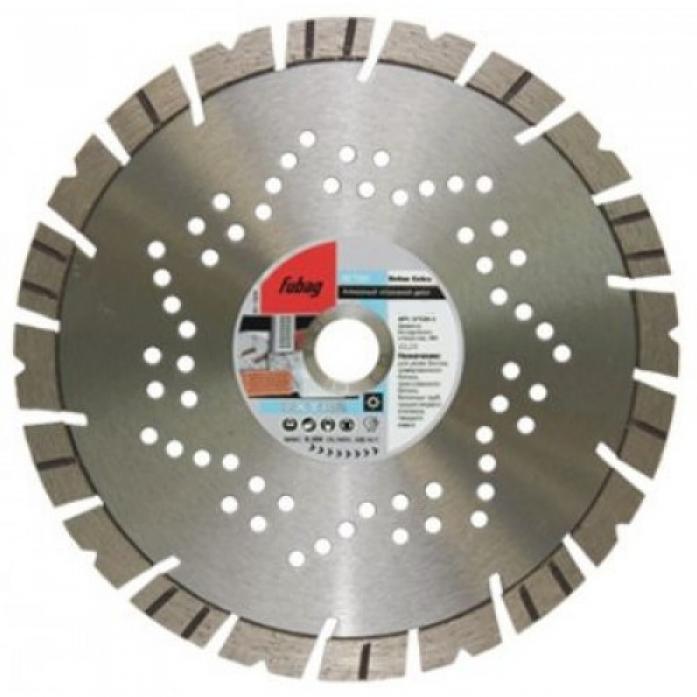Алмазный диск FUBAG Beton Extra 350/25.4 37350-4