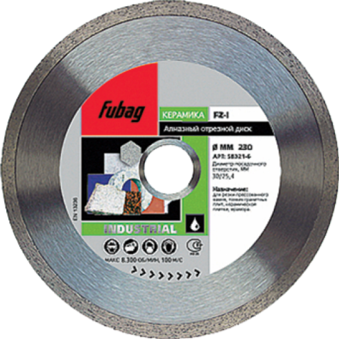 Алмазный диск FUBAG FZ-I 300/30-25.4 58521-6