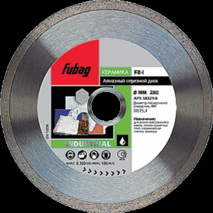 Алмазный диск FUBAG FZ-I 350/30-25.4 58621-6