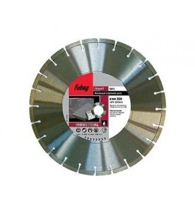 Алмазный диск FUBAG GF-I 450/30-25.4 52338-6