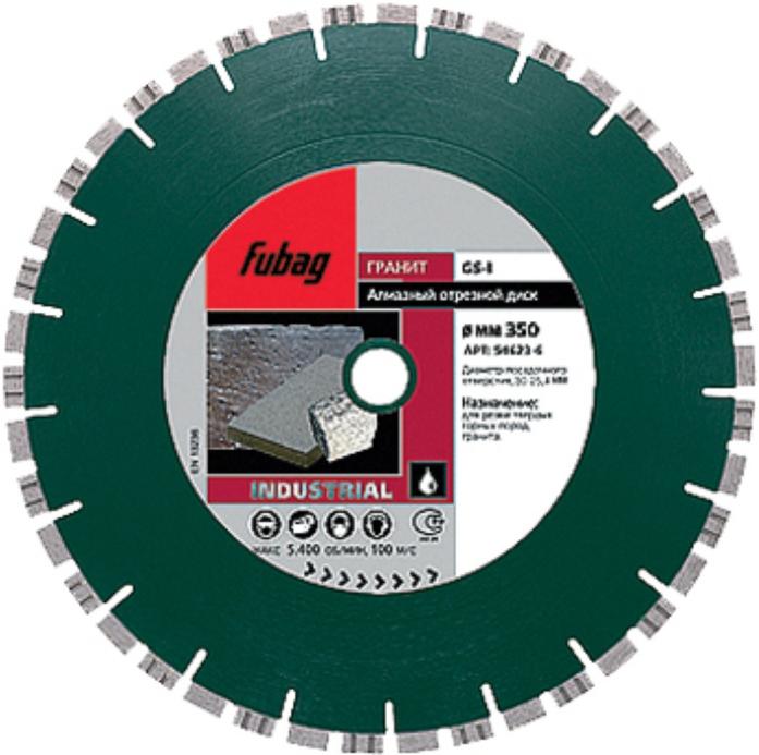 Алмазный диск FUBAG GS-I 300/30-25.4 54622-6