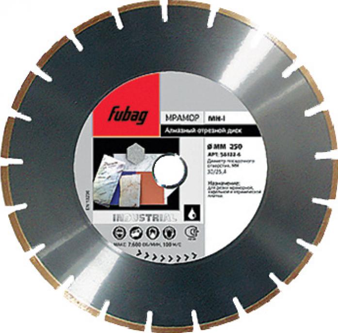 Алмазный диск FUBAG MH-I 250/30-25.4 мм 58122-6