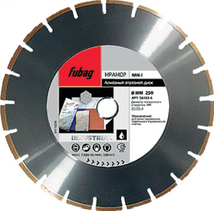 Алмазный диск FUBAG MH-I 350/30-25.4 мм 58222-6