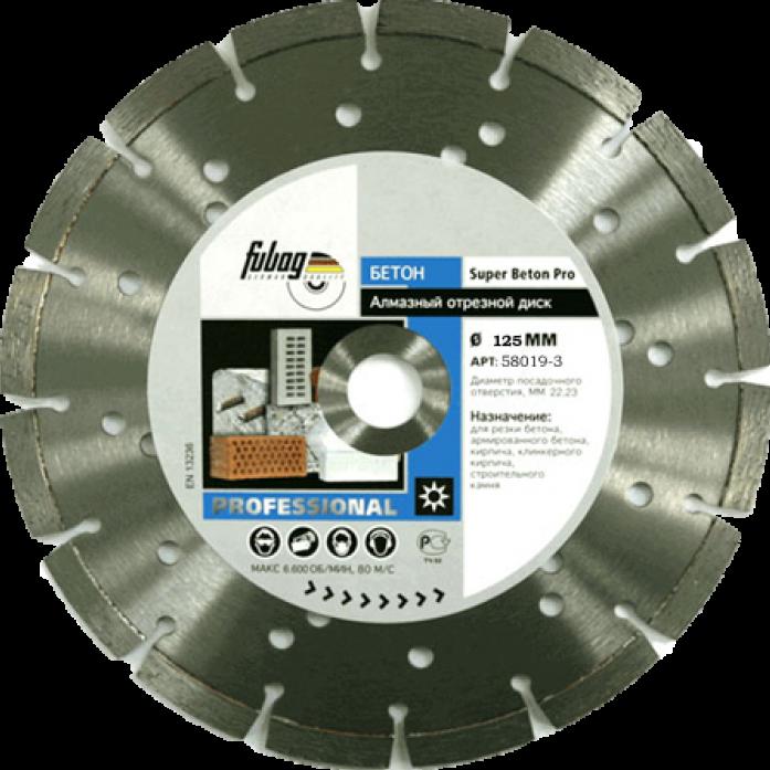 Алмазный диск FUBAG Beton Pro 180/22.2 10180-3