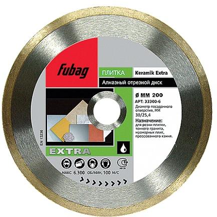 Алмазный диск FUBAG Keramik Extra 250/30/25.4 33250-6