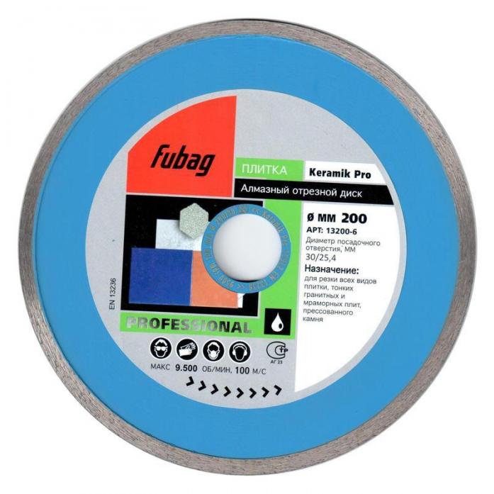 Алмазный диск FUBAG Keramik Pro 230/30/25.4 13230-6