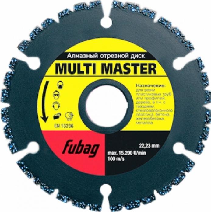 Алмазный диск FUBAG Multi Master 115/22.2 88115-3