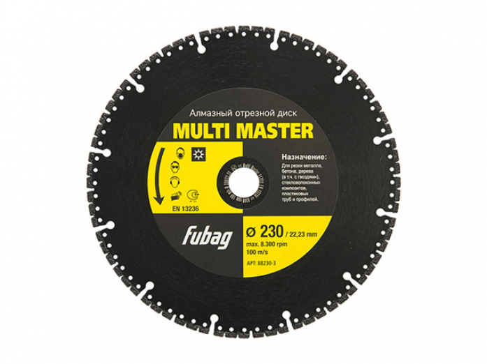 Алмазный диск FUBAG Multi Master 230/22.2 88230-3