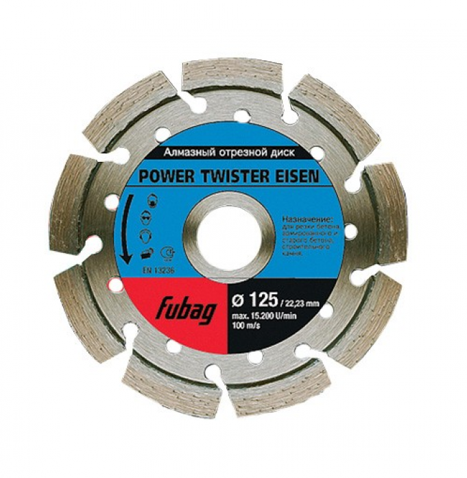 Алмазный диск FUBAG Power Twister Eisen 125/22.2 82125-3