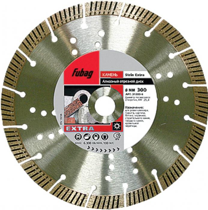 Алмазный диск FUBAG Stein Extra 125/22.2 31125-3