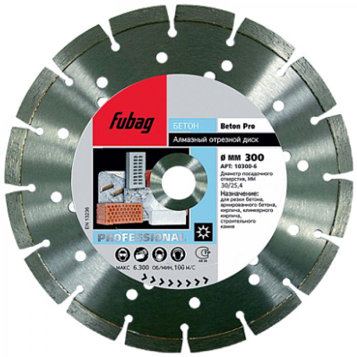 Алмазный диск FUBAG Beton Pro 350/25.4 10350-6