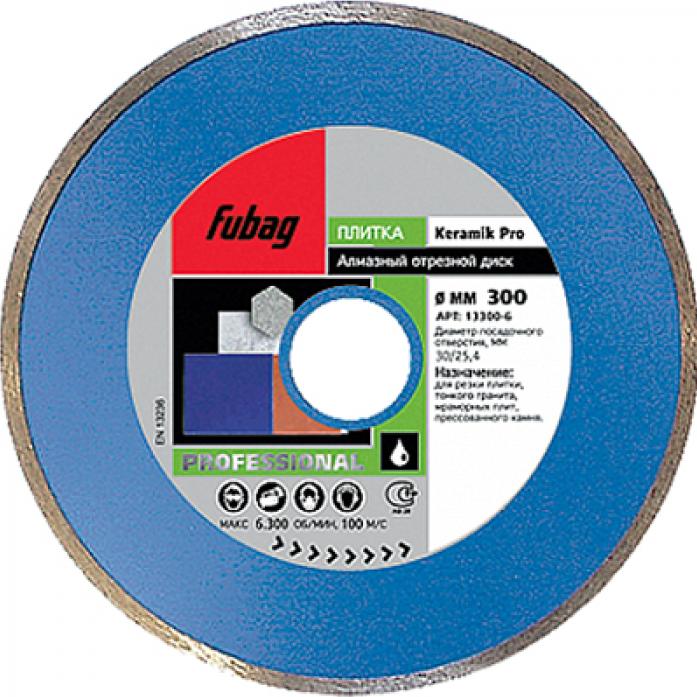 Алмазный диск FUBAG Keramik Pro 150/25.4 13150-4