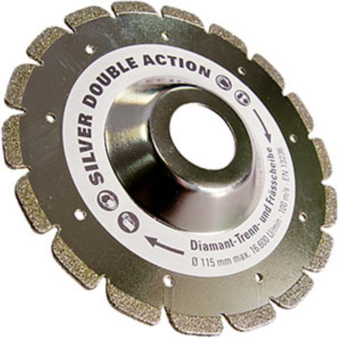 Алмазный диск FUBAG Silver Double Action 125/22.2 89125-3