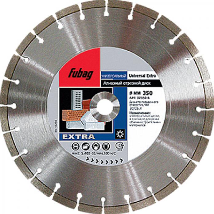 Алмазный диск FUBAG Universal Extra 350/25.4 32350-6