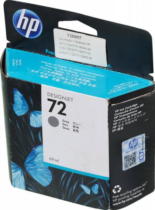 Картридж HP C9401A №72
