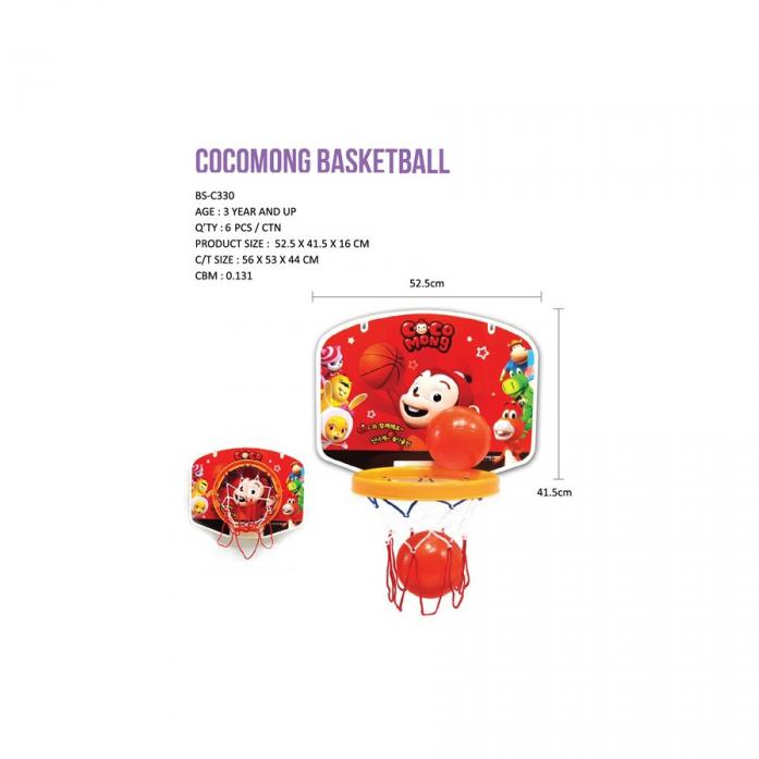 Баскетбольное кольцо Edu-Play настенное BC-C330