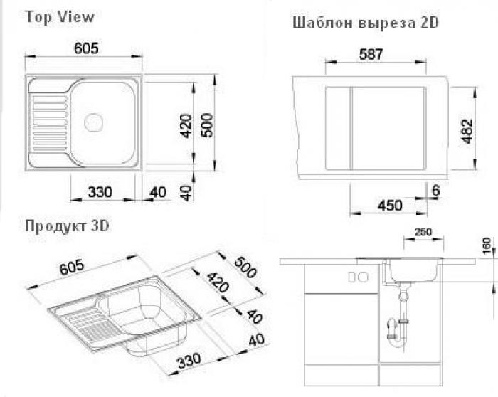 Кухонная мойка Blanco Tipo 45 S Mini (516525)